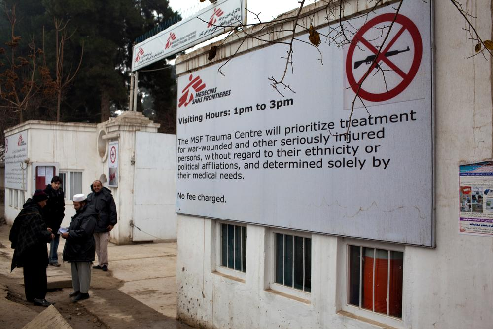 The front gate to an MSF trauma hospital in Kunduz, Afghanistan, December 2011