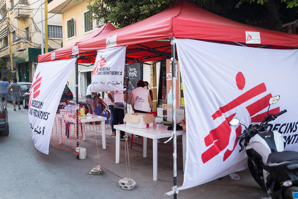 MSF's fixed point in Mar Mikhael