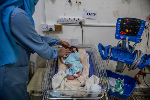 Neonatal care in Khamer hospital, Amran governorate