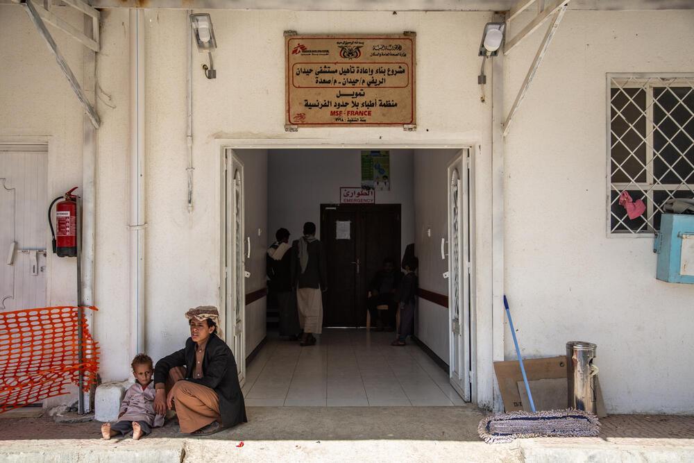 Medical activities in Haydan hospital, Saada governorate