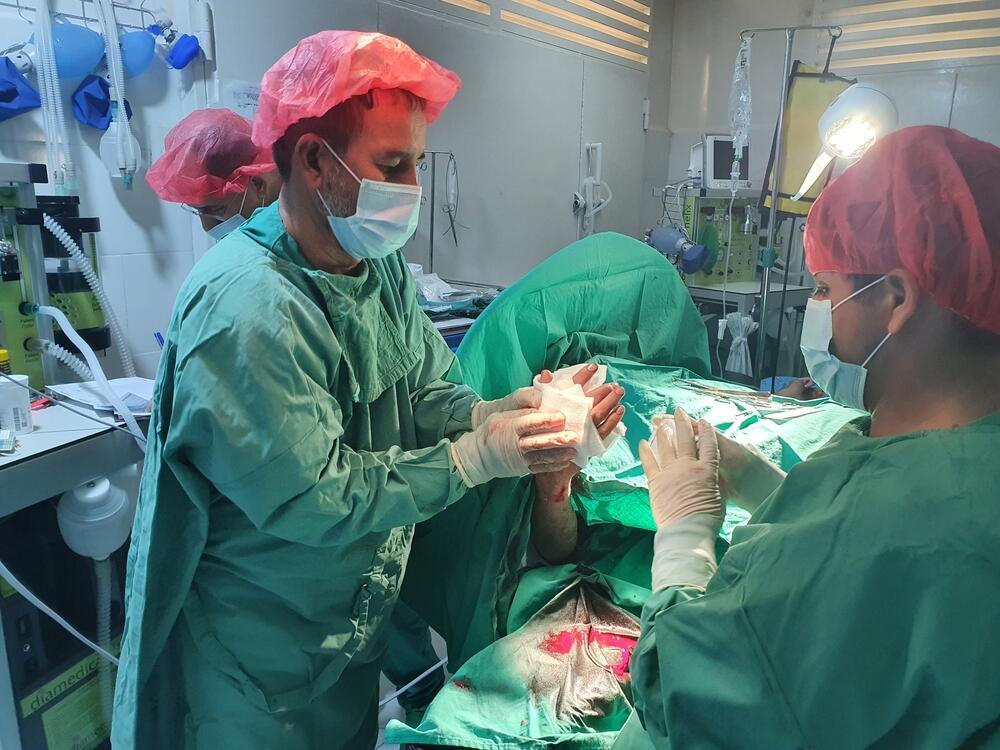 Kunduz Emergency Trauma Unit