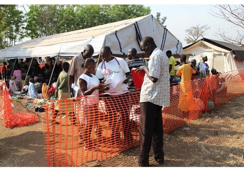 Dzaipi transit camp for South Sudanese refugees