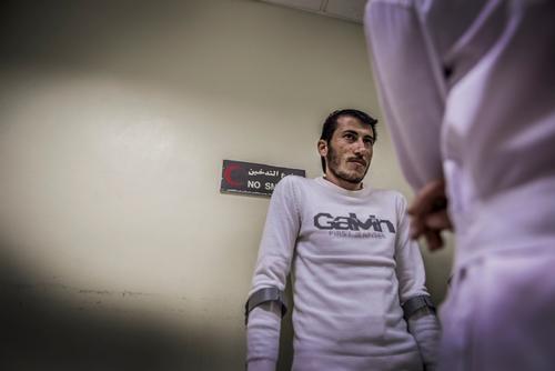 Al-Mowasah Hospital, Amman