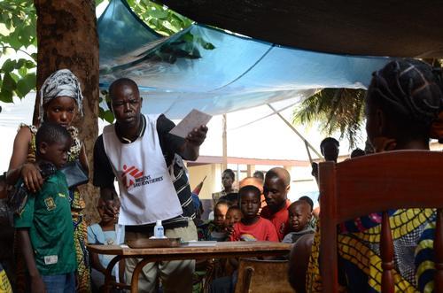 Centre de santé Mamadou M'Baiki  (PK 5 area)