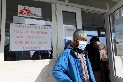 TB in Kyrgyzstan
