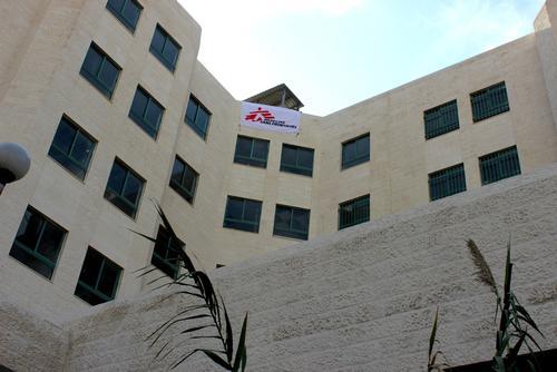 New MSF Hospital in Amman