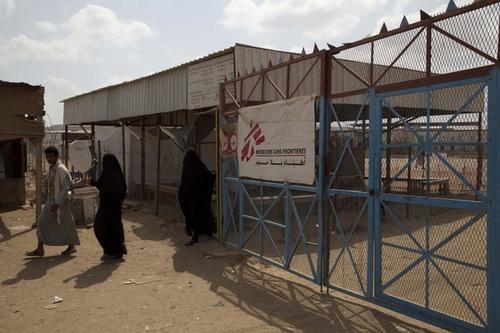 Yemen - Hospital in Haradh