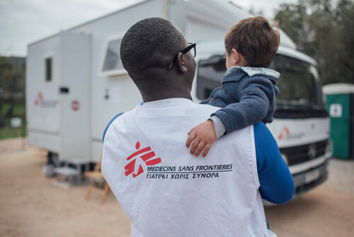 Lesbos Mobile Clinic - Moria Camp