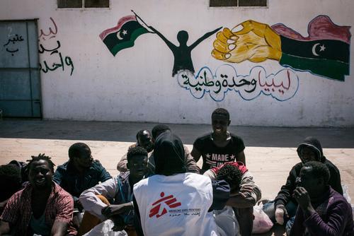 Libya: detention centres in Tripoli