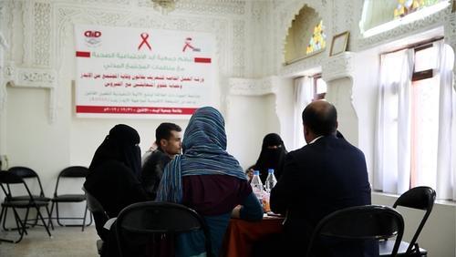 Sana'a. Yemen