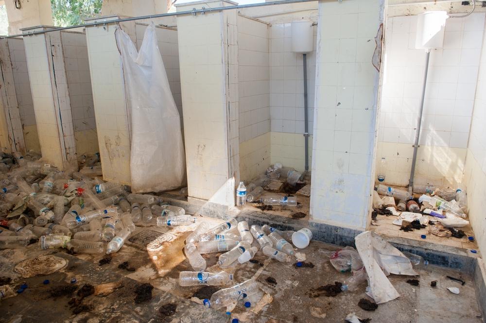 The men's toilets in Moria camp.