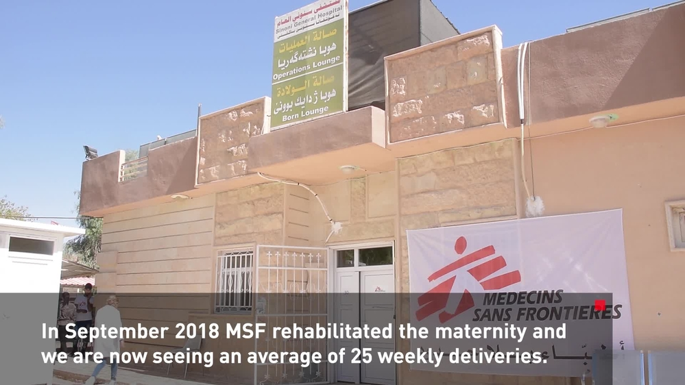 Iraq: Rehabilitated hospital improves access to healthcare