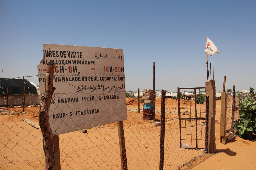 rance of the MSF Health Structure, Mbera camp, Mauritania