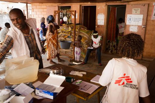 Mamadou M'Baiki health center in the PK5 district in Bangui