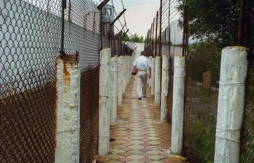 Drug-resistant TB (DR-TB) Colony 3. Donetsk Ukraine
