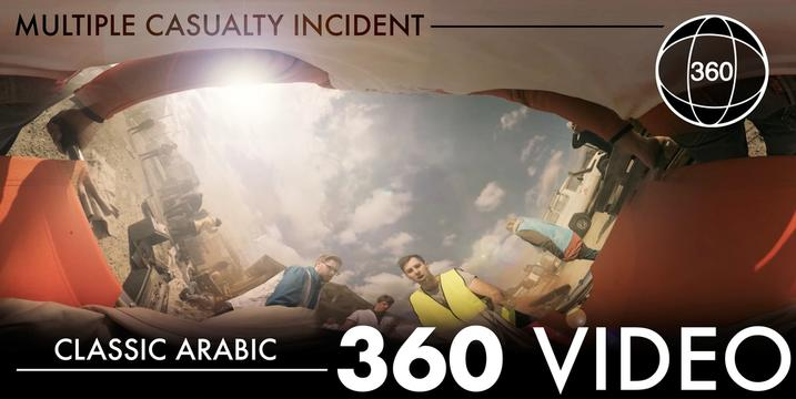 Multiple Casualty Incident | 360 | Classic Arabic