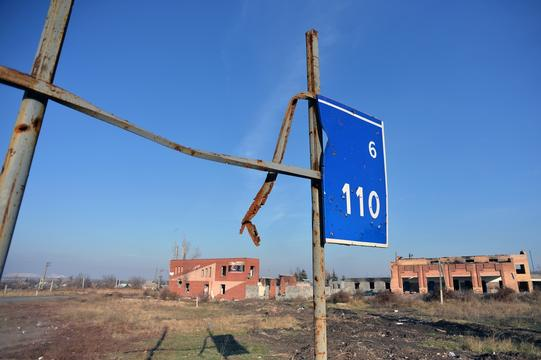 Ukraine Under Bombardment