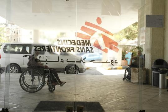 Amman, Jordan, New MSF hospital