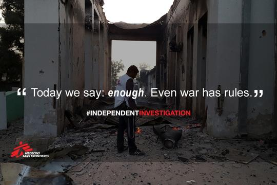 MEME: #INDEPENDENTINVESTIGATION Kunduz Hospital