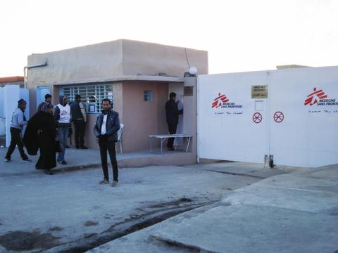 Iraq : Qayyarah hospital