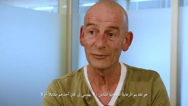 Interview (Arab Sub) Ronald Kremer - Attack on Healthcare in Yemen