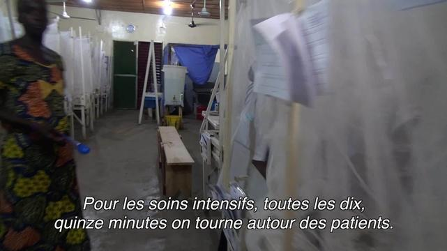 WEBCLIP NIGER - Magaria Pediatric Hospital - FRENCH