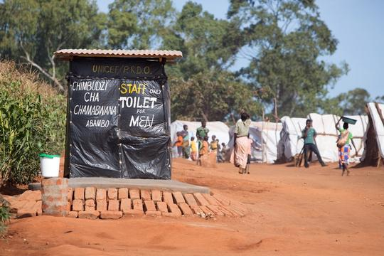 Conditions in Kapise village, Malawi