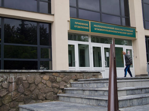 The Republican Scientific and Practical Centre of Pulmonology and Tuberculosis (RSPC PT) in Minsk