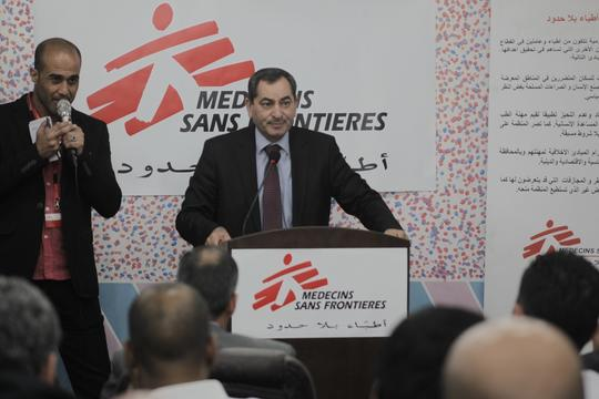 Non-Communicable Diseases Clinic opening Jordan