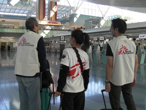 MSF surgical team leaves for Manila in preparation for typhoon Hagupit