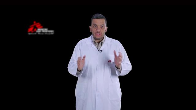 AMR - Amman Reconstructive Surgery Program | Arabic