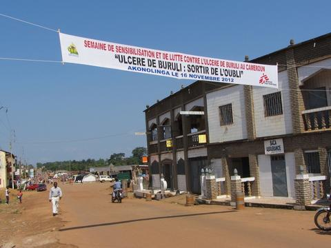 Cameroon - Buruli Ulcer sensitization week
