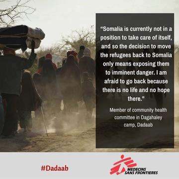 MEME - Dadaab - Comite - ENGLISH