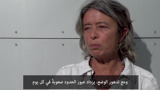 WEBCLIP. Interview with MSF Head of missions: Migrants on the French-Italian boder (AR)