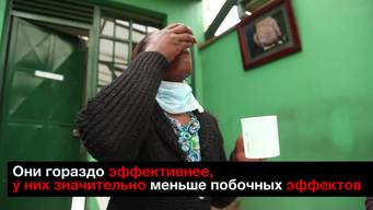 Access to new TB drugs - World TB Day 2017_RU