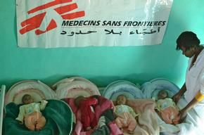 Four twin babies at the Bassikounou hospital