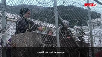 REPORT: Stolen Hope. The despair of refugees in Greece (ARABIC)