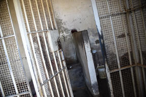 Psychiatric Unit Chikurubi Maximum Security Prison Harare