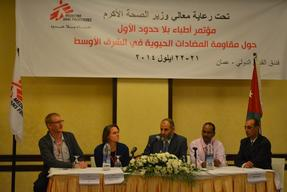 Amman, Antibiotic resistance conference