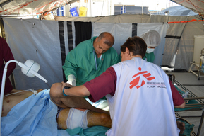 MSF Field Trauma Hospital