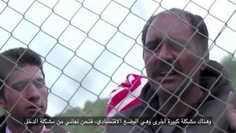 WEBCLIP: Mehboob, refugee from Pakistan held in a detention centre on Samos, Greece (ARABIC)