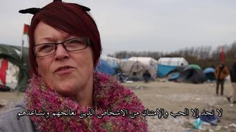 Webclip - Tracey & Tamar, British volunteers in the Jungle, Calais (Arabic)
