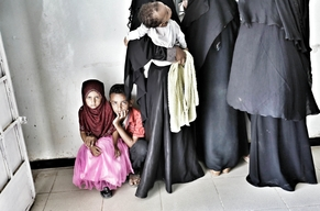 MSF AL-Salam supported Primary Health Care Qataba, Yemen