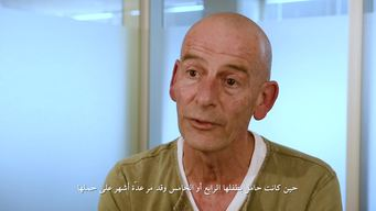 Interview (Arab Sub) Ronald Kremer - Patient Story form Yemen