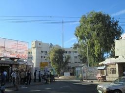 Al-Shifa hospital in Gaza