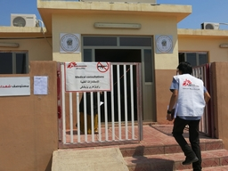 MSF clinic in Dibaga camp (Erbil -KRI)