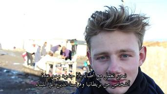 Webclip - Ben, volunteer in the Jungle, Calais (Arabic)