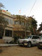 MSF compoung in Gaza city