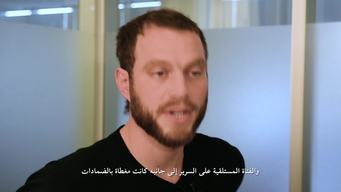 Interview (Arab Sub) Will Turner - Patient Story from Yemen