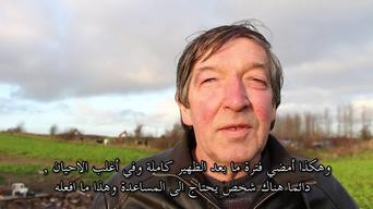 Webclip - Alain, volunteer near Calais (Arabic)